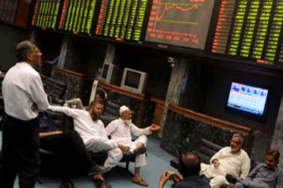 PSX gains 87.27 points to close at 31,329 points