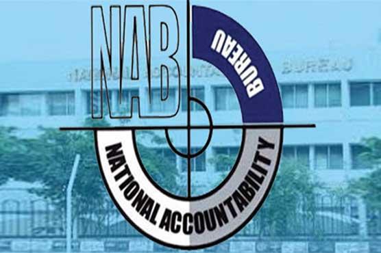 Shehbaz Sharif not cooperating in investigation: NAB