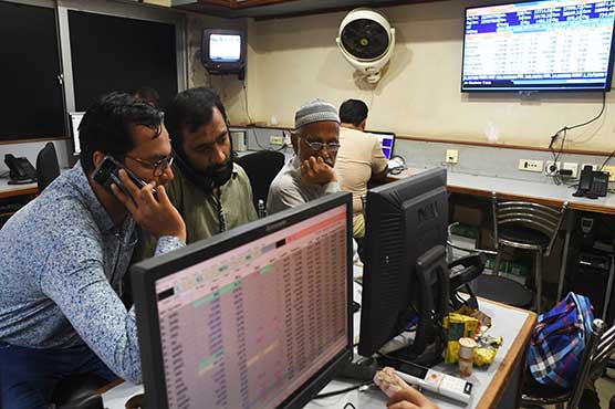 PSX closes negative after losing 44.45 points