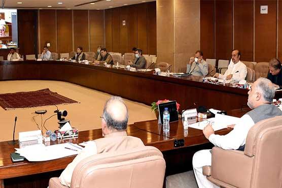 Parliamentary committee to meet to discuss impact of coronavirus on economy