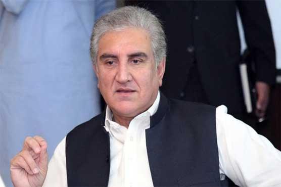 Negligence on Eid could throw away all hard work against coronavirus: FM Qureshi