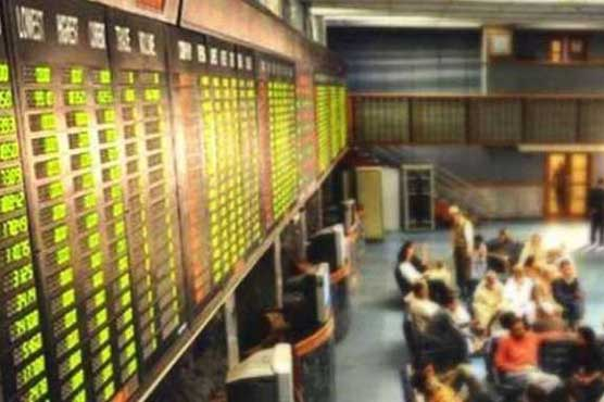 PSX loses 293.99 points to close at 39,577.62 points