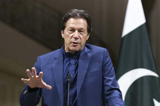 New map first step towards resolving Kashmir issue: PM Imran Khan