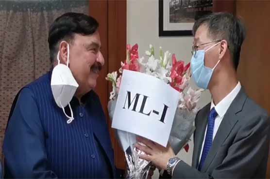 ML-I project to further strengthen Pak-China relationship: Sh Rasheed