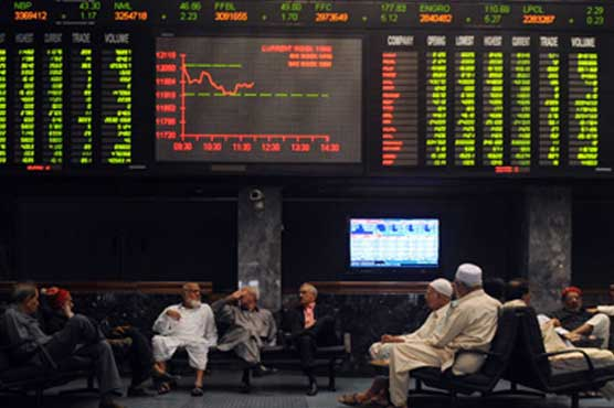 PSX loses 163.43 points to close at 40029.69 points
