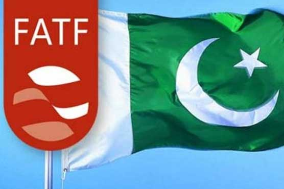 Pakistan sends progress report to FATF