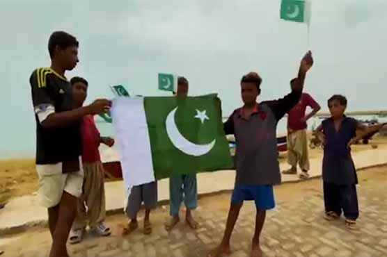 Asim Bajwa releases video of Independence Day celebrations at Gwadar
