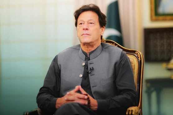 Kamyab Jawan Program essential to eliminate negative economic effects: PM