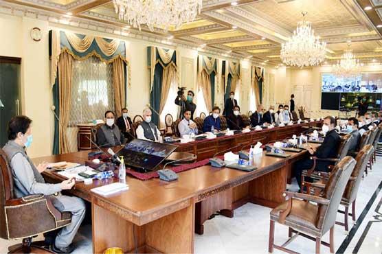 Govt aims to develop tourist places: Imran Khan