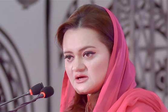 Imran Khan's politics revolve around Nawaz Sharif: Marriyum Aurangzeb