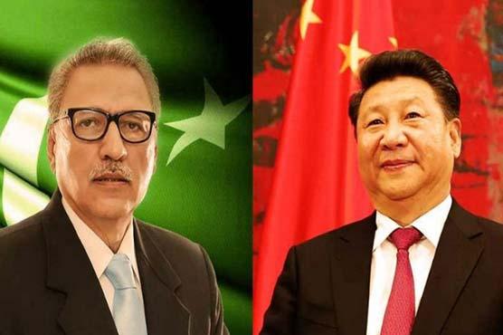 CPEC to vigorously promote Pak-China cooperation: President Xi