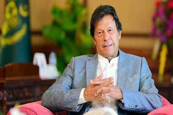 PM appreciates KP Govt for increase in revenue generation
