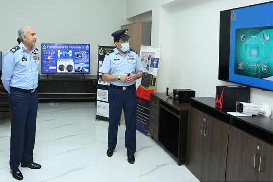 Air Chief inaugurates Centre of Artificial Intelligence & Computing