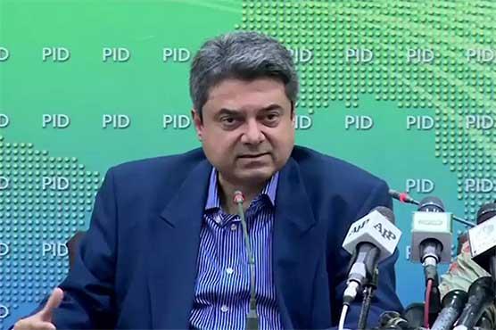 Anti-money laundering legislation requirement of FATF: Farogh Naseem