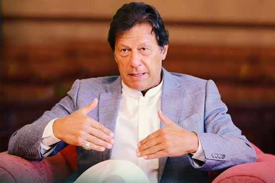 PM Imran admits mistake of letting Nawaz go abroad