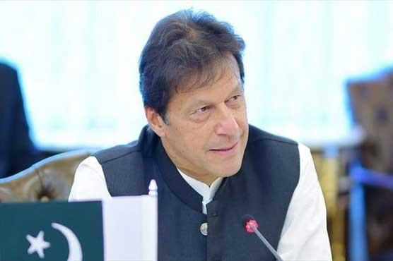 Comprehensive plan being prepared to address Karachi's civic issues: PM Imran