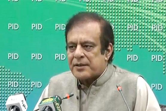 Centre providing all possible assistance to Sindh: Shibli Faraz
