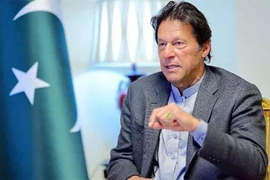 Karachi Transformation Plan to be finalized this week: PM Imran