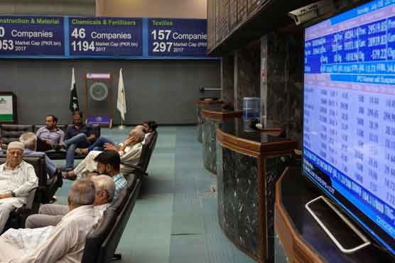 PSX gains 596.46 points to close at 41,665 points