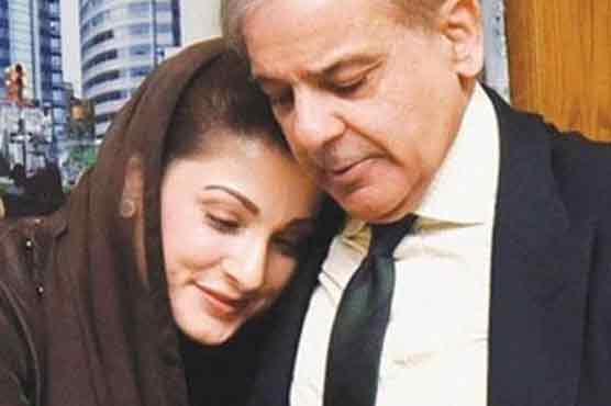 Don't cross the point of no return, Shehbaz advises Maryam