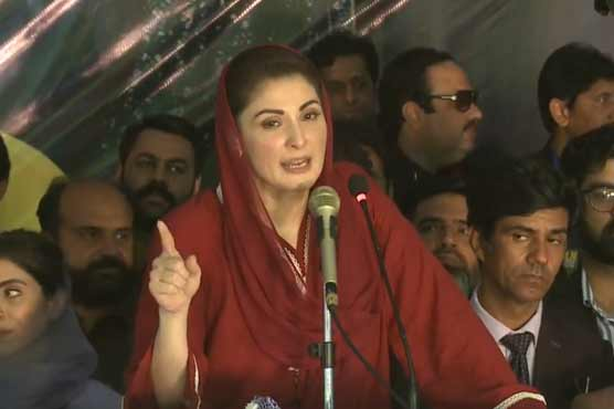 PDM will make important announcements during Lahore rally: Maryam Nawaz