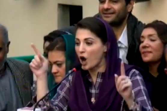 Govt's days are numbered, says Maryam Nawaz