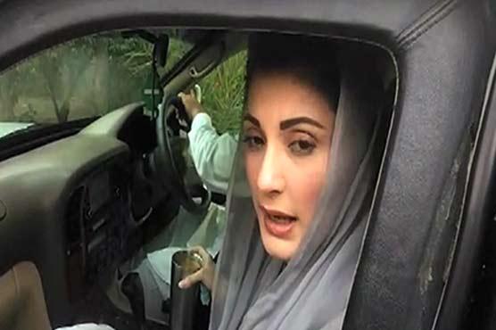 Leaders of PTI govt are afraid of PDM: Maryam Nawaz