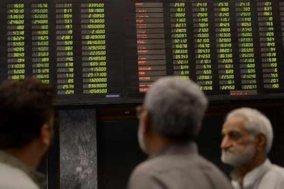 PSX loses 13 points to close at 42,101 points
