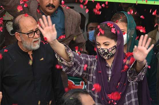 Imran Khan begging for NRO for past two days: Maryam Nawaz