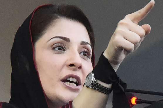 Don't take our revenge from people of Pakistan, Maryam Nawaz criticizes PM