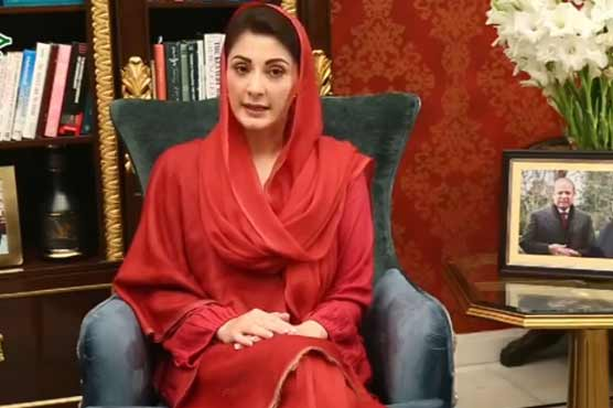 People to make history on Dec 13 by supporting truth: Maryam Nawaz