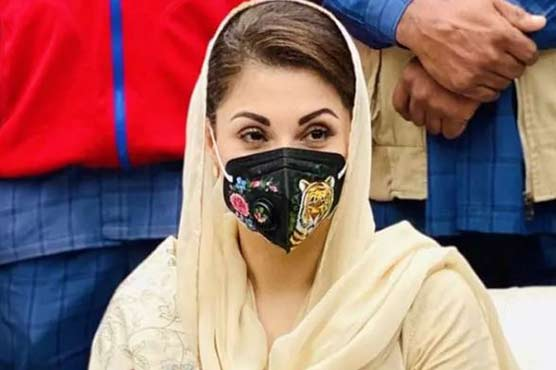 Maryam Nawaz appeals PDM Lahore rally participants to wear face masks