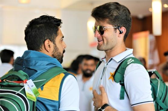 Pakistan team reach Auckland, to begin practice on Wednesday