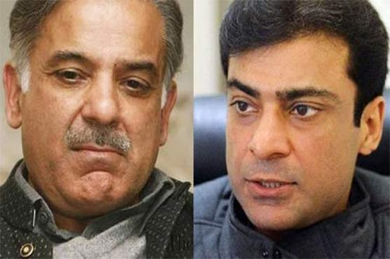 FIA launches inquiry of money laundering worth Rs25 bn against Shehbaz, Hamza