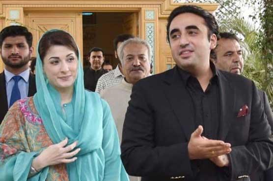 Bilawal invites Maryam Nawaz to Garhi Khuda Baksh on Dec 27