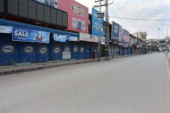 Coronavirus Outbreak: Smart lockdown to be imposed in seven more areas in Peshawar from today