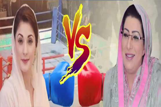 Firdous Ashiq accepts challenge to fight Maryam Nawaz in boxing match