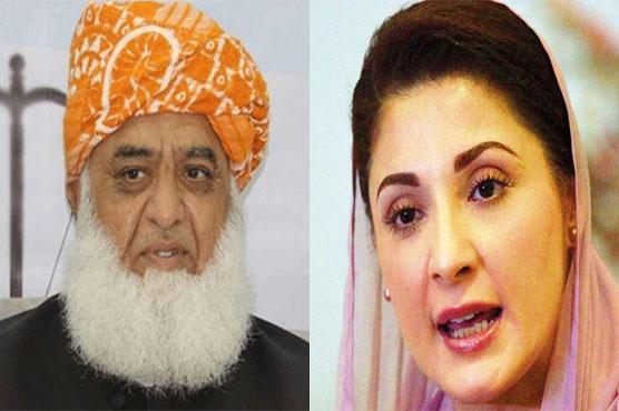 Maryam Nawaz calls on Fazlur Rehman to consult next strategy of PDM