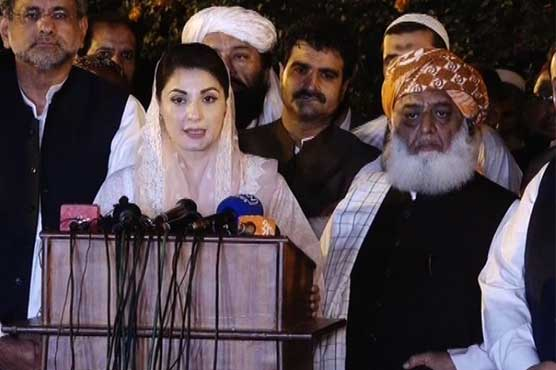 PML-N in favor of contesting by-elections, Fazlur Rehman to make final call