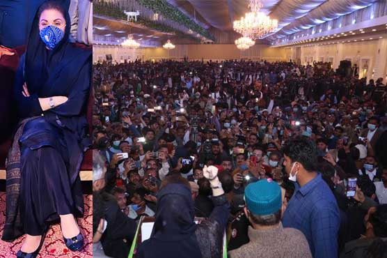 Opposition does not need the military to overthrow PTI govt: Maryam Nawaz