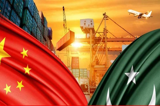 'CPEC enters into a new stage of high-quality development'