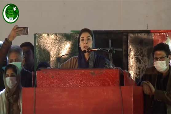 PM Imran came to power by stealing vote: Maryam Nawaz