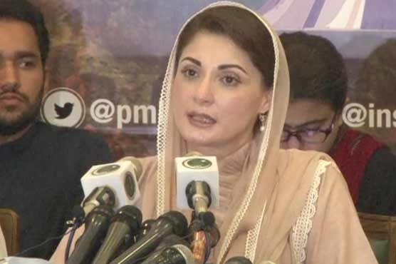 Situation may deteriorate if Khawaja Asif not released, warns Maryam Nawaz