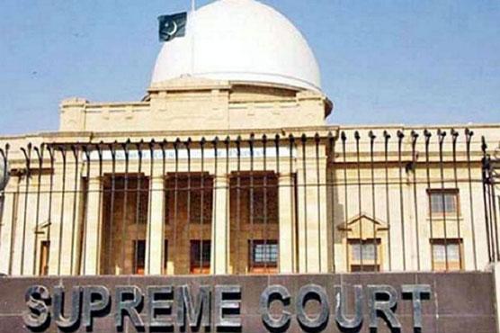 SC orders Sindh govt to retrieve Kidney Hill Park's land from encroachers