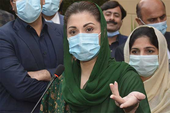 Selected PM will now be rejected: Maryam Nawaz