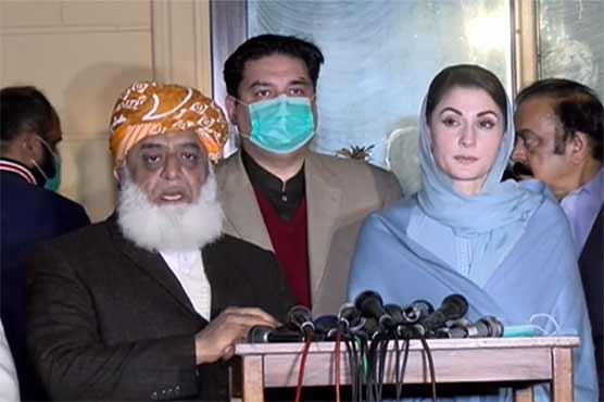 Will take decision after listening to Bilawal's suggestions: Maryam