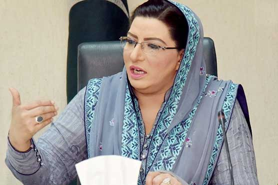 Maryam is daughter of 'brave man' who runs away in hard times: Dr. Firdous