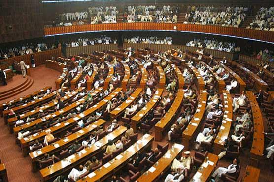 Lawmakers' draft bill to bump salaries, privileges