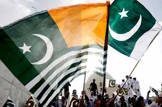 Nation celebrates 81st Pakistan Day: Pakistani flags fly across IIOJ&K