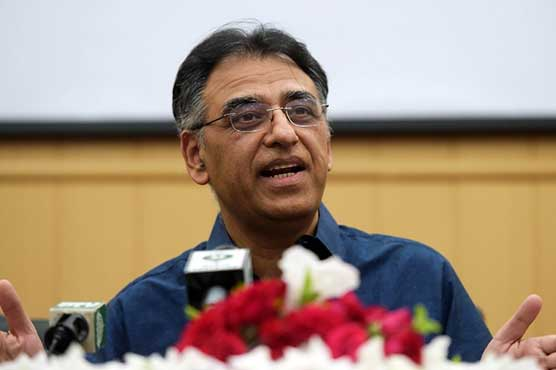 Coronavirus has reduced the pace of projects under CPEC: Asad Umer